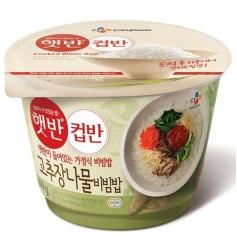 햇반 컵반 고추장나물비빔밥 229g