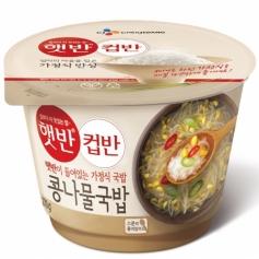 햇반 컵반 콩나물국밥 270g